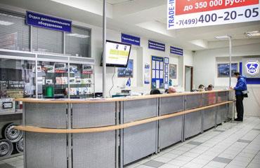 Авторизованный сервисный центр